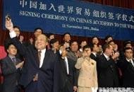 邓小平逝世,10周年,纪念