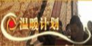 CCTV生活567