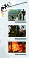 视觉联盟,新闻摄影,新闻图片,新闻视觉,新锐媒体