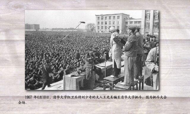 1966年:红卫兵捣毁寺庙
