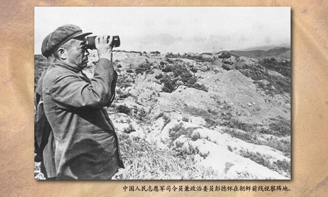 国庆看中国1949-1956 [1] - hubao.an - hubao.an的博客