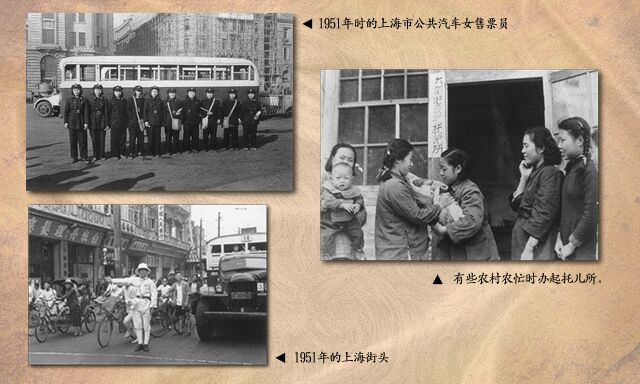 1951年:农忙时托儿所