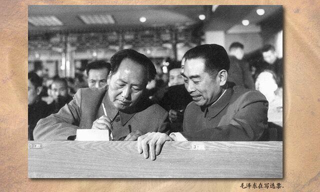 1954年:毛主席写选票