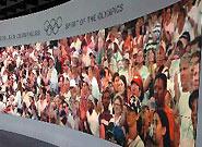 国际奥委会奥林匹克博物馆