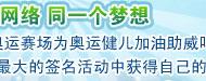 news-seo