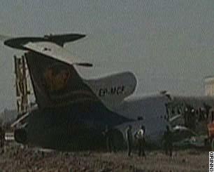 伊朗客机坠毁现场图片
