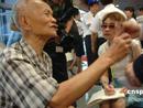 95岁高龄台胞林绍翰