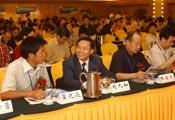 中国报业竞争力年会