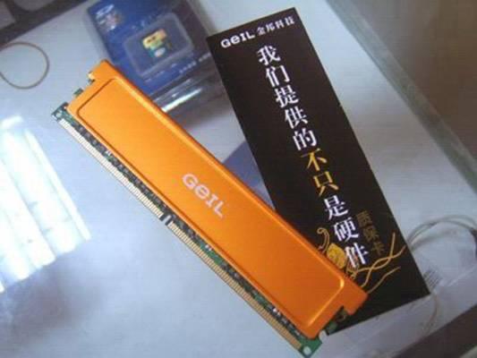 只卖688  GeIL金邦白金DDR2 800创新低