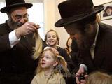 犹太教徒三岁加冠礼