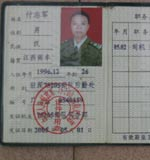 star447中文字幕文件