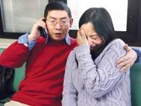 小贺梅争夺案:贺梅判给亲生父母