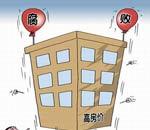 政商结构比建筑结构更值得关注