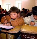 让所有孩子都能上得起学