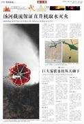 新京报,视觉总监,何龙盛