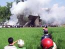 大力神C130运输机坠毁