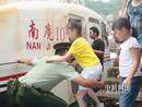 浙江南麂紧急转移中外游客