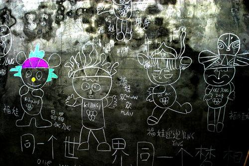 5个可爱的福娃粉笔画扑面而来