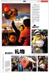 中国新锐媒体,视觉联盟