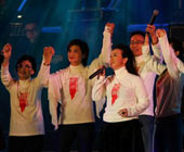 香港群星:《爱》
