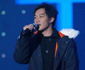 陈奕迅:《十年》
