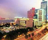 香港演艺学院大学