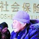 人保部承认中国现行养老保险制度不够完善