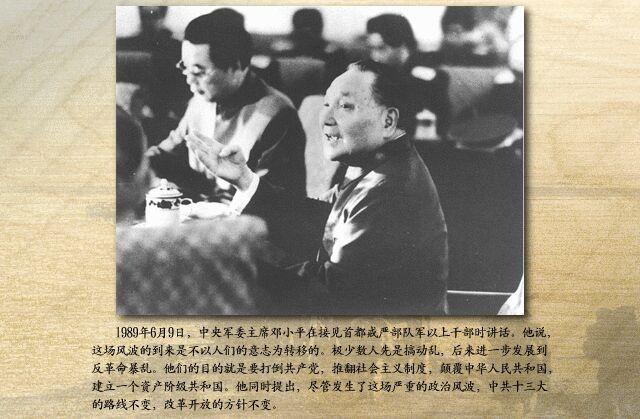 武汉90后17中教室门_教室门事件完整视频_门视频完整版_门事件完整视频-生活资讯网